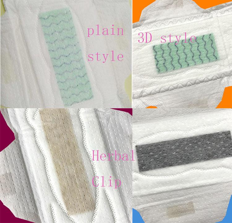 Regular Sanitary napkins 350mm (4)